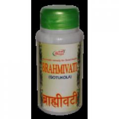 Брами вати Готукола (Brahmi vati Shri...