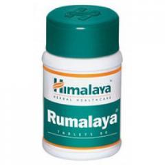 Румалая  (Rumalaya Himalaya) ,противовоспалитльное и обезболивающие средство