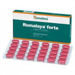 Румалая Форте (Rumalaya forte Himalaya),  укрепляет опорно-двигательную систему, снимает воспаления, боли в мышцах, суставах, мышечные спазмы.