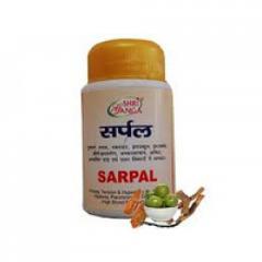 Сарпал (Sarpal)