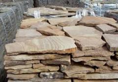 Камень строительный дресва, природный камень