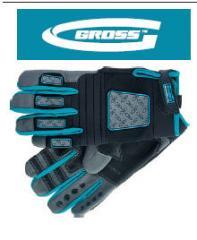 Перчатки универсальные комбинированные DELUXE