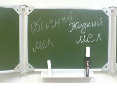 Chalk school liquid