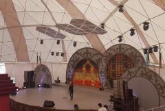 Сценический комплекс