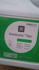 Фунгицид Колосаль Про в Алматы