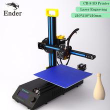 3 д принтер,гравировочный станок и много другого оборудования из Китая