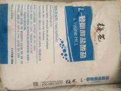 Лизин кормовой L-Lysine 98.5%.