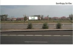 Advertizing structures, billboards