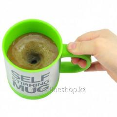 Self-destructing cup Self Stirring Mug