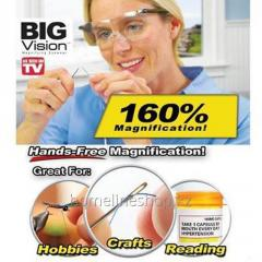 Увеличительные очки Big Vision увеличивают...