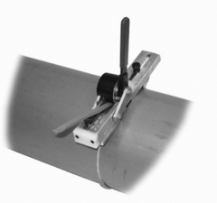 The tool for removal of weld