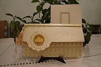 Открытки Кыз узату с готовым текстом приглашения