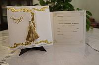 Свадебные приглашения и открытки в алматы
