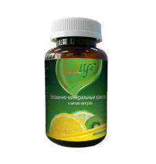 Vitamin and mineral complex in soft capsules