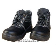 Boots working demi-season PU a sole with a metal