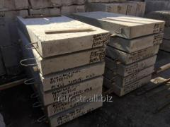 Plate persistent reinforced concrete PU 150.75.15