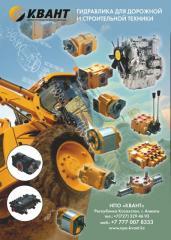 Запасные части для гидромотора (гидравлического