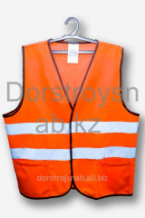He vest is alarm