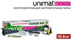 Стержневой теплый пол UNIMAT BOOST