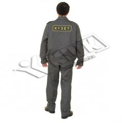 Clothes for security structures