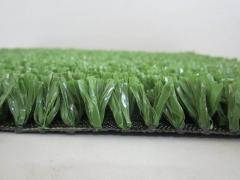 Artificial turf 20 mm