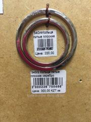 540/2 Кольца литые плоские серебро