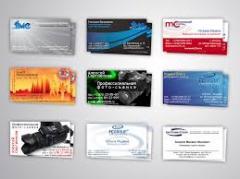 Визитки цветные, визитки заказать в Алматы,