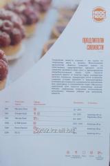 Комплексная пищевая добавка «Ультра Лонг» арт. 510