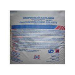 Calcium chlorine