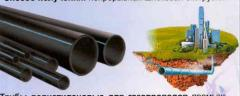 Pipes polyethylene for systems of water supply