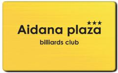 Club cards in Kostanay