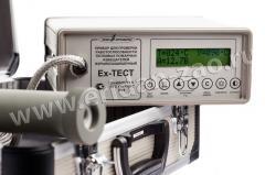 Прибор для проверки тепловых извещателей Ех-Тест