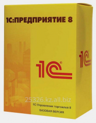Packet 1C:Enterprise 8.3.roznitsa for Kazakhstan