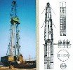 Oil-field equipment. Spare parts and accessories.