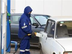 Fuels and lubricants gasolines