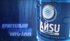 Питьевая вода АйСу в Казахстане