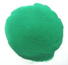 Хлорокись меди, Медь (ІІ) хлористая, двухводная