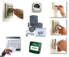 Системы контроля и управления доступом, СКУД