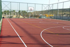 Coverings of sports grounds