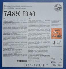 Высокощелочное пенное моющее средство Tank...