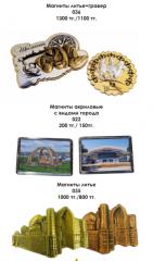 Advertising souvenir production