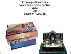Статуэтка мавзолей
