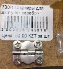 730/1-Шарниры для шкатулок серебро