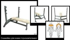 Bench for a press horizontal, Benches for gyms,