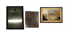 Prize boards, plaquettes