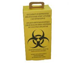 КСБУ 5 литров, Коробка (Контейнер) безопасной утилизации, ИП КВАЗАР
