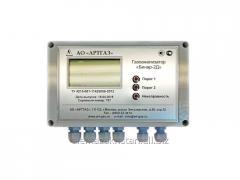 Система мониторинга на базе выносных датчиков и газоанализатора Бинар-2Д КНС