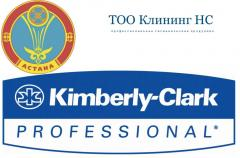 Production Kimberly Clark, Kimberly-Clark in