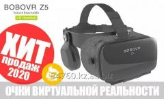 Очки виртальной реальности vr box BOBOVR Z5