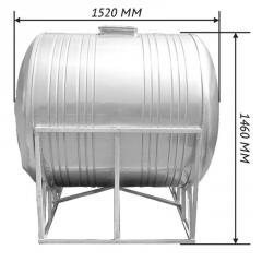 Емкость для воды 1,5 м3 горизонтальная